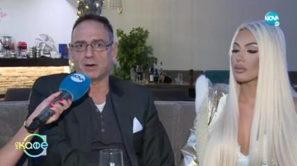 Любен Дилов и Михаела Тодорова - На кафе (09.01.2020)