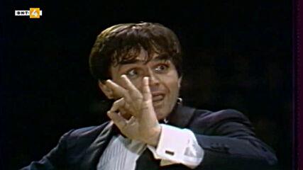 Като дъх музика - филм за диригента Емил Чакъров (1998) - втора част