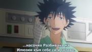 [ Bg Subs ] Toaru Majutsu no Index - 06 [ Drover ]