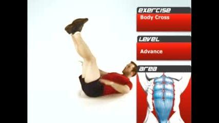 Упражнение за коремните мускули 3