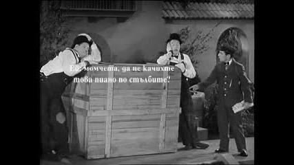 Музикалният шкаф - Лаурел и Харди