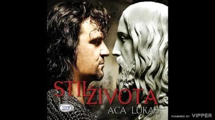 Aca Lukas - Ako ti jos fali krevet moj - (audio) - 2012 City Records