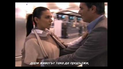 Unutulmaz - Sonuna kadar - Ferda Anil Yarkin - превод