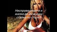 Кражбата на Елена - Не на мене тия - Панос Киамос - Една кръчма тази вечер (превод)