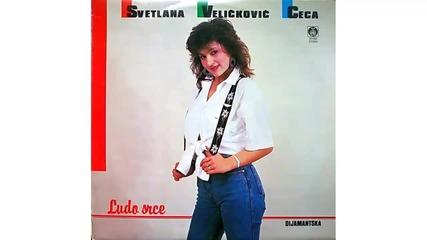 Ceca - Budi decko moj - (Audio 1989) HD