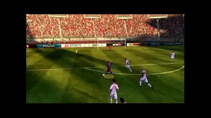Fifa 11 Pc - бомбен изтрел (david villa)
