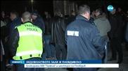 Полицията - на бунт (ОБЗОР късна емисия)