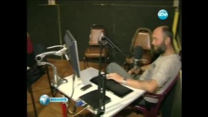 Гласовете ви чувам - Новините на Нова (05.11.2011 г.)