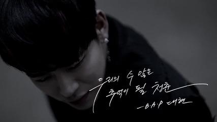 B.a.p Matrix - Daehyun Teaser