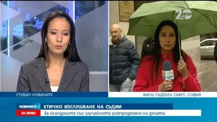 ВСС заседава заради скандалите със случайното разпределяне на делата