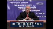 Проф. Вучков - Любовта Между Двама Мъже