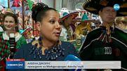 Международният женски клуб организира благотворителен базар