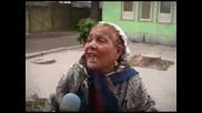 Смях До Скъсване - Луда бабка 100%