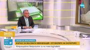 Данчо Пенчев: Болниците в София са в готовност да разкрият още легла