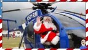 Дядо Коледа - Такъв, какъвто не го познаваме