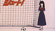 Aoki Densetsu Shoot - 22 Eng subs