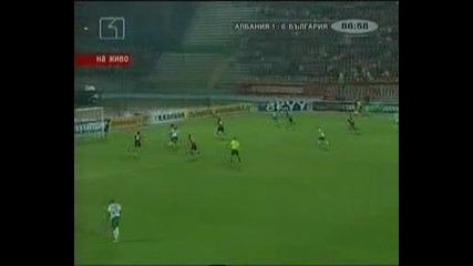 България - Албания 1:1
