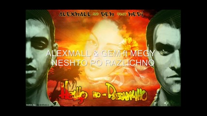 Alexmall & Gem ft Megy - Neshto Po Razlichno