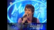 Music Idol 2 - Втори Малък Финал - Денислав Новев 14.03.2008
