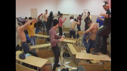 Harlem Shake - Избухване в стаята