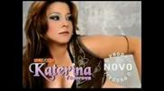 Katerina Todorova New So Kerde (official Song) 2013
