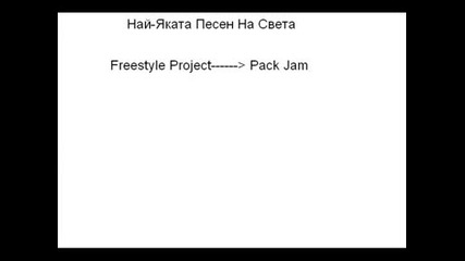 Freestyle Project - - - Pack Jam