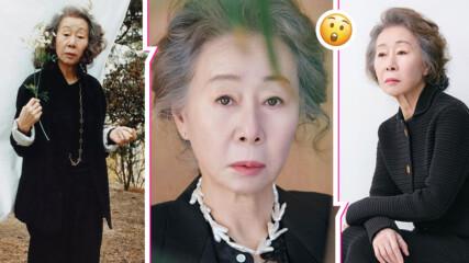 Коя е Юн Юх-джун - актрисата, която взе наградите под носа на Мария Бакалова?