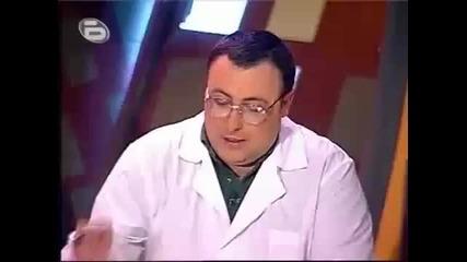 Комиците Преглед
