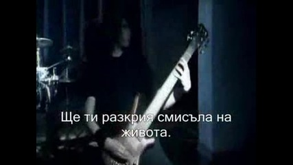 Norther - Death Unlimited (превод)