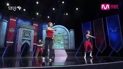 하휘동 이루다 이선태 한초임 이일형 시즌1 퓨전미션 댄싱9 시즌3 1화