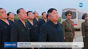 Ким Чен-ун: Ракетите са предупреждение за Сеул и Вашингтон