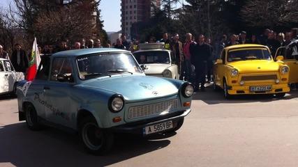 Трабант фест Велико Търново 17.03.2012