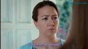 Войната на розите ~ Gullerin Savasi еп.40 Турция Руски суб.