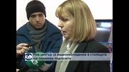 Нов център за видеонаблюдение в столицата ще охранява подлезите