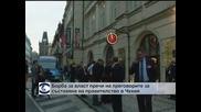 Борба за власт пречи на преговорите за съставяне на правителство в Чехия
