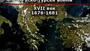 Руско-турската война_russian-turkish war 1877-1878 1 o