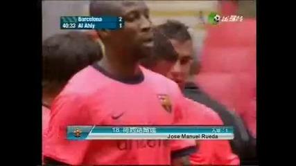 Барселона - Ал Ахли 4 - 1 26.07.2009 (контрола)