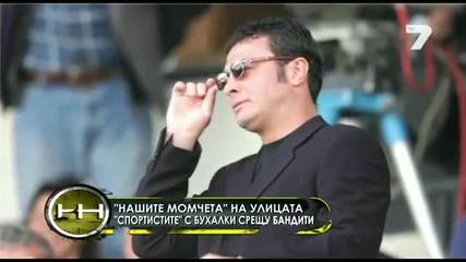 Кой Ограби България през 90те в годините на прехода