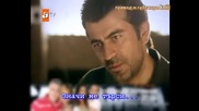 Любов и Наказание - 62 последен епизод - Явуз и Джамал Бг Субтитри 5