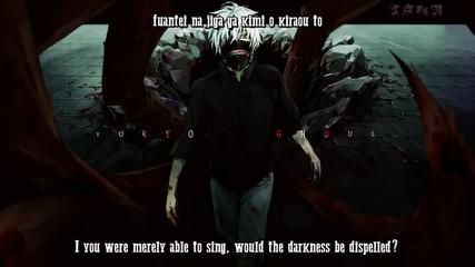 Tokyo Ghoul √a - Season 2 Ending Full - Kisetsu wa Tsugitsugi Shindeiku