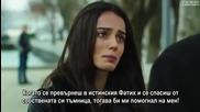 Мръсни пари и любов Kara еп.27-1 Бг.суб. Турция