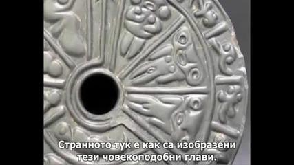 3/5 Скритата история на човешката раса (бгсуб.)