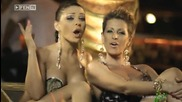 Емануела и Джина Стоева - Кой видял - видял (официално видео)