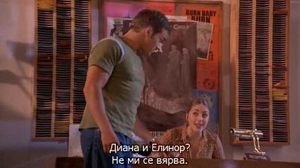 Портите на Ада (2001)