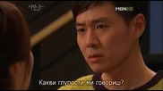 [easternspirit] Купува ли се любовта (2012) E16-2