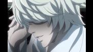 Death Note - 30 { Бг Субс } Високо качество