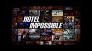 Невъзможен хотел: Gurneys Inn в Монтаук ( Бг Аудио )
