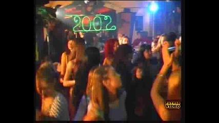 Ивана Последна Вечер Live 2002