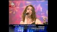 Music Idol 2 Нора И Мариана Попова let Me cry   *HQ*