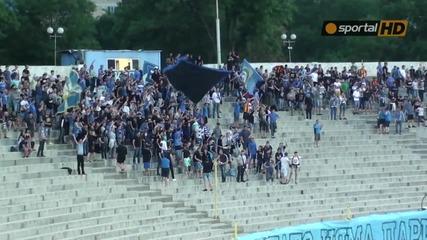 Сектор Б ликува след гола на Цонев